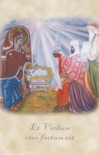 Caratula Cesta Navidad 2012