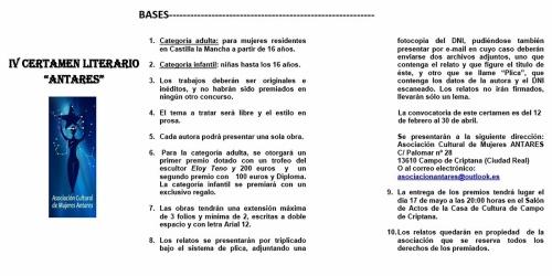 bases_literario_2014