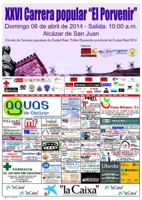 cartel Porvenir 2014