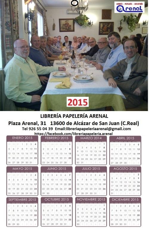 El calendario de la promoción, la novedad de este año