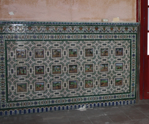 azulejos fonda