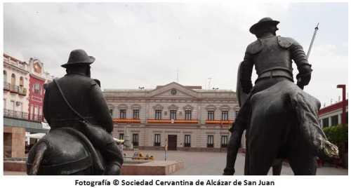 Alcazar red ciudades cervantinas.jpg